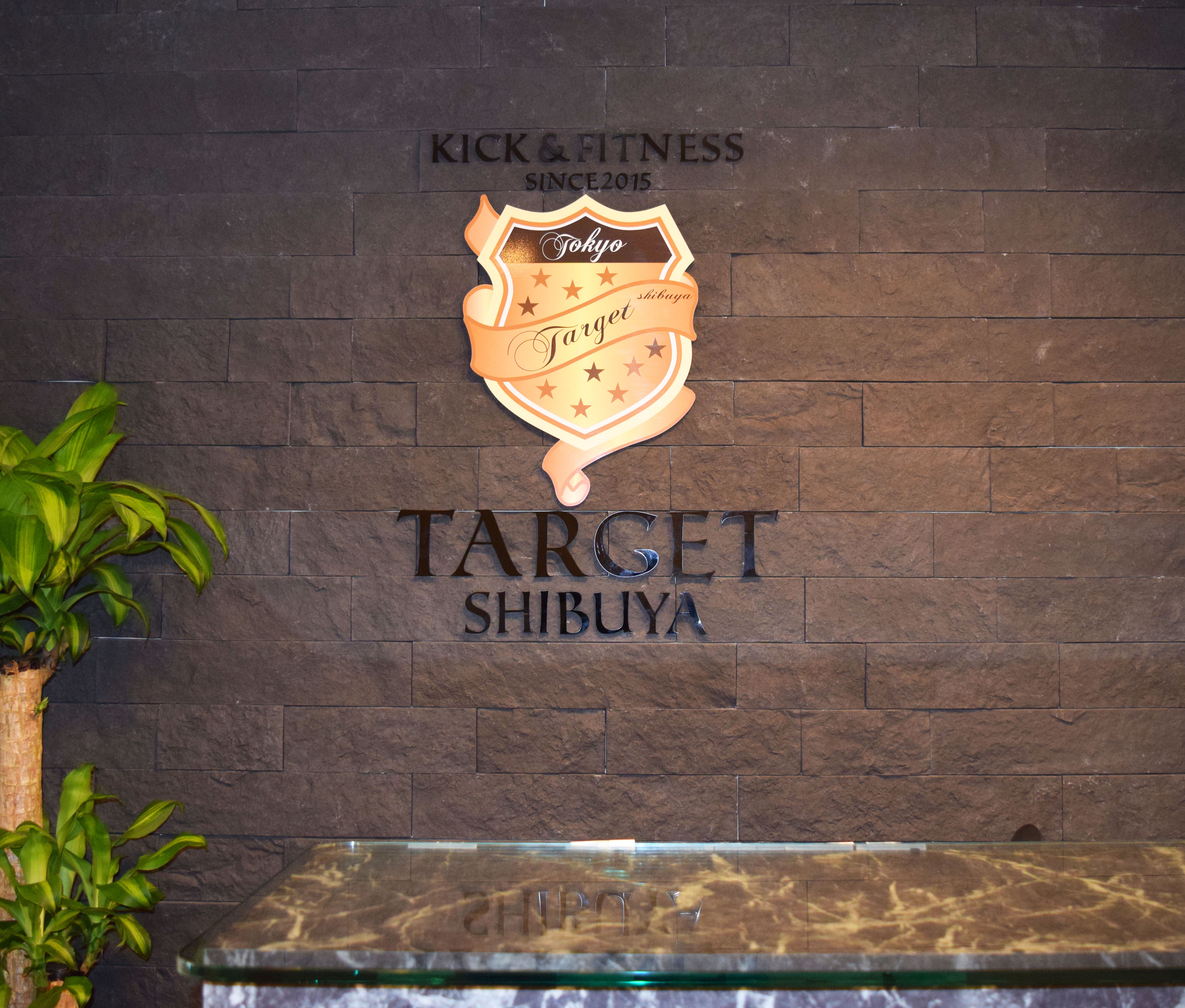 TARGET SHIBUYA 受付